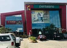GNG Shopping Mall and Multiplex Saharanpur